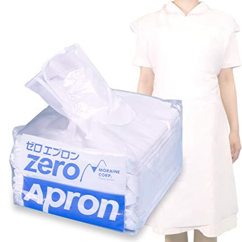 NEW【医療・介護・食品加工用】使い捨てエプロン ゼロエプロン 35枚入り (白)