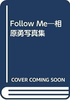Follow Me—相原勇写真集