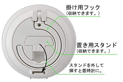 Rhythm(リズム時計工業)『バスクロックR716/くまのプーさん(4KG716MC33)』