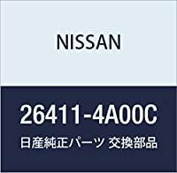 NISSAN (日産) 純正部品 レンズ ルームランプ リア NV100 クリッパー/リオ 品番26411-4A00C