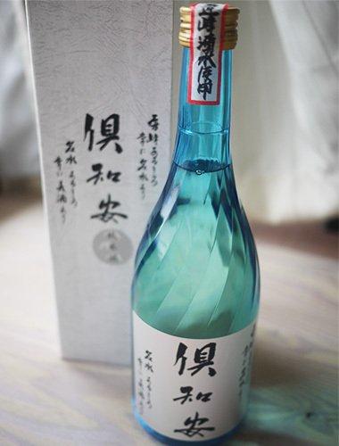 二世古酒造『倶知安 純米酒』