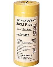 3M マスキングテープ 243J Plus 15mm×18M 8巻パック (243J 15)
