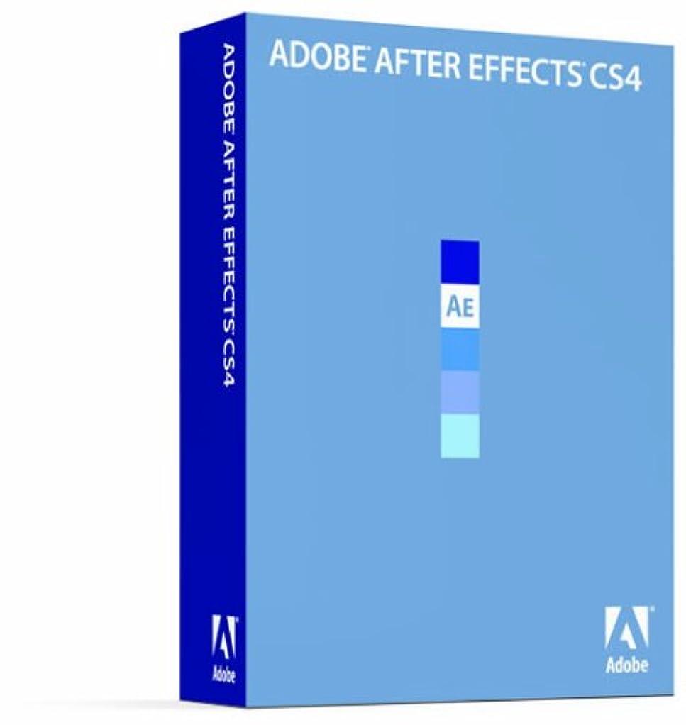恐怖道徳教育ブラウンAdobe After Effects CS4 (V9.0) 日本語版 Macintosh版 (旧製品)