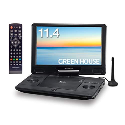 グリーンハウス 11.4型ワイド 地デジ・ワンセグ搭載 ポータブルブルーレイプレーヤー SD/SDHC/USB/CPRM対応 GH-PBD11AT-BK