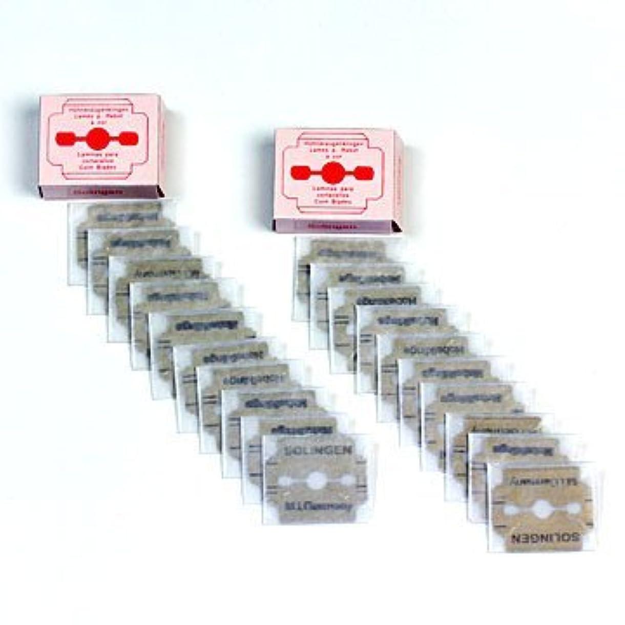 コンドームアクセスできない幻想的ドイツ?ゾーリンゲン(Solingen) かかと削り器用替刃10枚入りx2セット(合計20枚) #slg008002fba