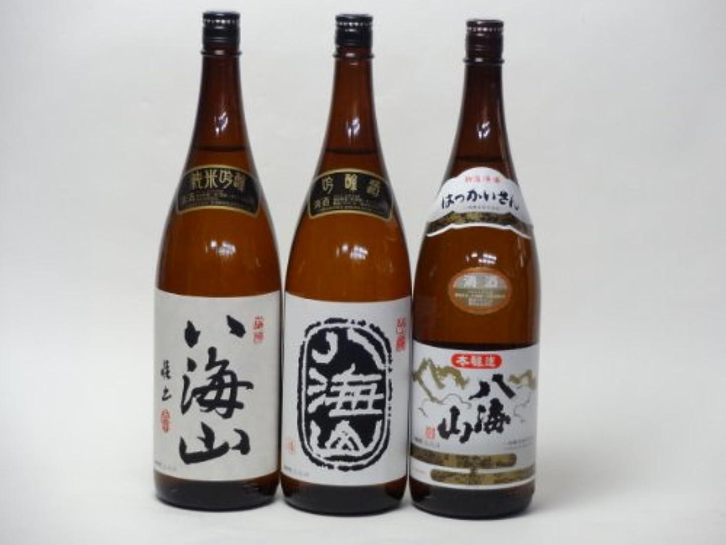 原油コンベンション喪2セット 八海山スペシャル3本セット(純米吟醸酒 吟醸酒 本醸造)1800ml×3本