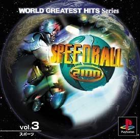 WORLD GREATEST HITS Series Speedball2100
