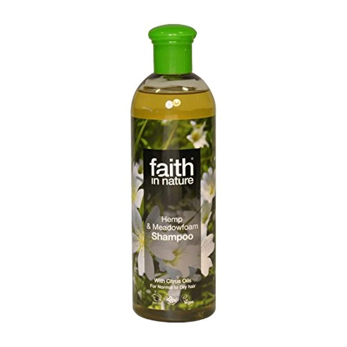 救い私達危険を冒しますFaith in Nature Hemp & Meadowfoam Shampoo 400ml (Pack of 2) - 自然の麻&メドウフォームシャンプー400ミリリットルの信仰 (x2) [並行輸入品]