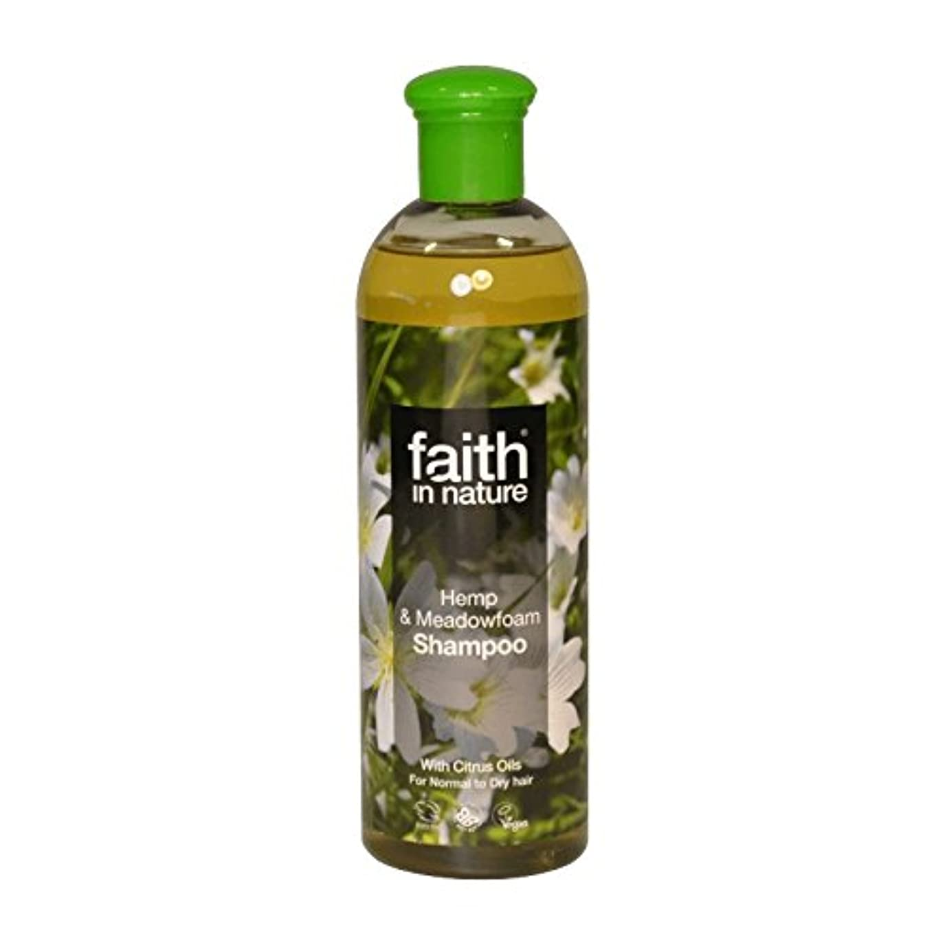 のために一目キルトFaith in Nature Hemp & Meadowfoam Shampoo 400ml (Pack of 2) - 自然の麻&メドウフォームシャンプー400ミリリットルの信仰 (x2) [並行輸入品]
