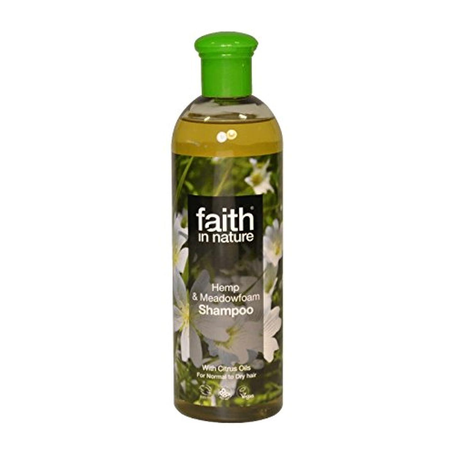 パフ一貫性のない前Faith in Nature Hemp & Meadowfoam Shampoo 400ml (Pack of 2) - 自然の麻&メドウフォームシャンプー400ミリリットルの信仰 (x2) [並行輸入品]