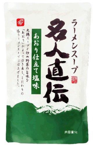 ベル食品 ラーメンスープ名人直伝 あおり仕立て塩 1kg