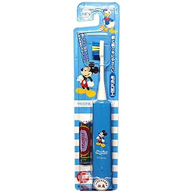 パトワアジテーション無力ミニマム 電動付歯ブラシ こどもハピカ ミッキー(ブルー) 毛の硬さ:やわらかめ DBK-5B(MK)