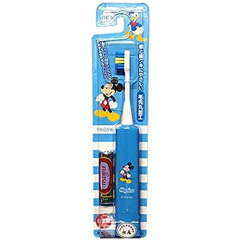 推測変換する花瓶ミニマム 電動付歯ブラシ こどもハピカ ミッキー(ブルー) 毛の硬さ:やわらかめ DBK-5B(MK)