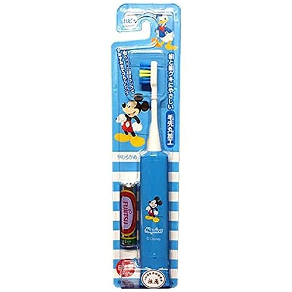 ひばりリーフレットばかミニマム 電動付歯ブラシ こどもハピカ ミッキー(ブルー) 毛の硬さ:やわらかめ DBK-5B(MK)