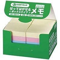(まとめ買い)ジョインテックス ふせんBOX 38×50mm混色 P405J-M-20 100枚×20パッド【×4セット】