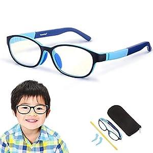 ブルーライトカットメガネ 子供用 VisionKids ハピメガネ キッズ ブルーライトカット pcメガネ 40%カット率 キッズブルーライトカット眼鏡 度なし 超軽量 輻射防止 視力保護 睡眠改善 目の疲れを緩和 (オーシャンブルー) JPH006