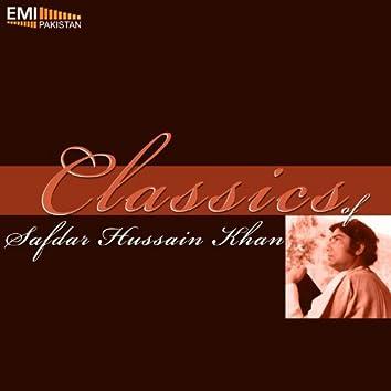 Classics of Safdar Hussain Khan
