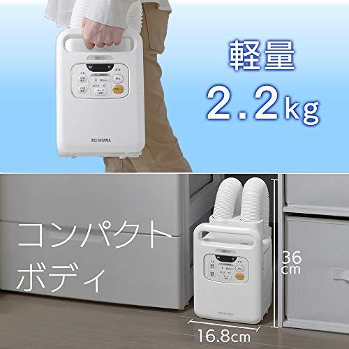IRISOHYAMA(アイリスオーヤマ)『ふとん乾燥機ツインノズル』