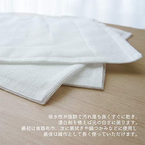 吉岡商店『蚊帳ふきん(3枚入り)』