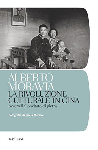 La rivoluzione culturale in Cina: ovvero il convitato di pietra (Tascabili Vol. 484)