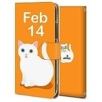 LG Velvet L-52A ケース 手帳型 カバー スマホケース おしゃれ かわいい 耐衝撃 花柄 人気 純正 全機種対応 誕生日2月14日-猫 かわいい アニマル アニメ 2288502