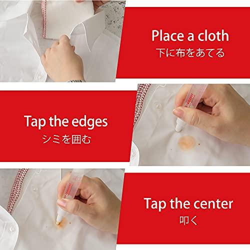 レオニスシミがよく落ち、生地を傷めないソフトなペン先しみ抜きペン(12ml)3本[78104]