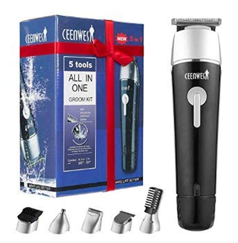 CEENWES Updated Professional 5 in 151 Man's Hair Clipper (Jun-kiln red )