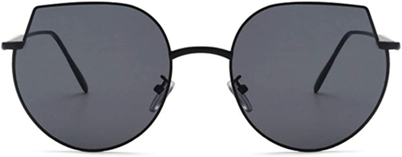 Fuqiuwei Sonnenbrillen Simple And Versatile Personality Retro Sunglasses Female Sunglasses