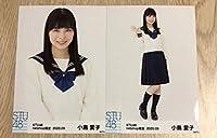 STU48 生写真 小島愛子