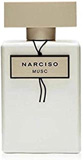 Best narciso rodriguez musc oil Reviews