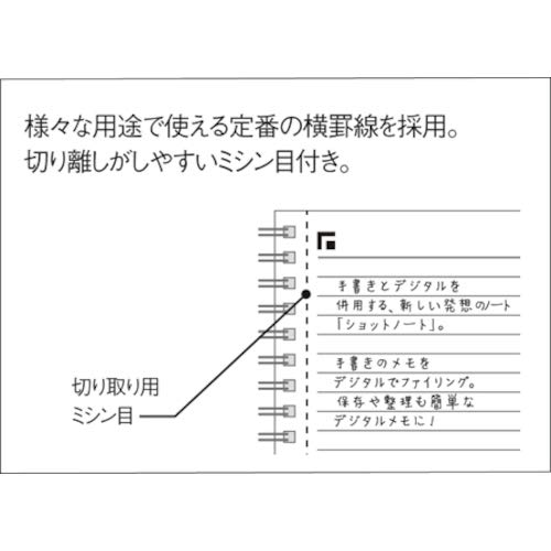 キングジムショットノートツインリングタイプLサイズA59122黒