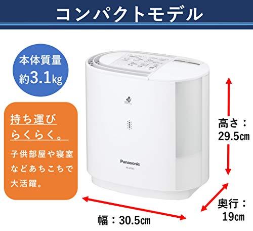 パナソニック加湿機気化式~8畳ホワイトFE-KFT03-W