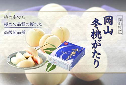 白桃岡山冬桃がたりエース4~10玉1kg岡山県産JA吉備路桃ももモモ