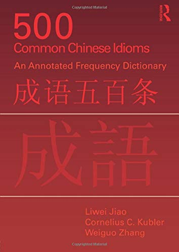500 Common Chinese Idioms