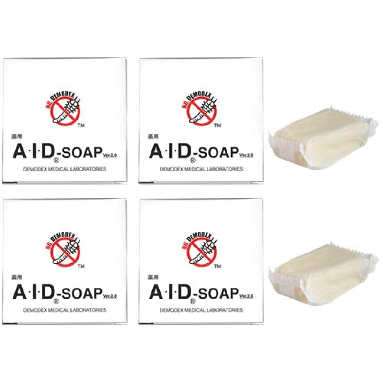 つかいますインターネット勤勉な薬用AIDソープ (40g×4、30g×2 計6個セット 総内容量:220g)