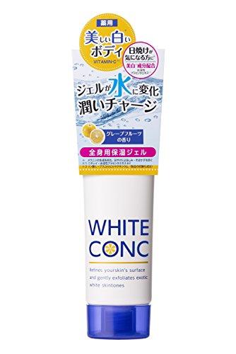 マーナーコスメチックス『薬用ホワイトコンク ウォータリークリームII』