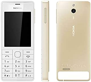 Dual sim card standby 5.0MP camera Nokia 515 white Gold