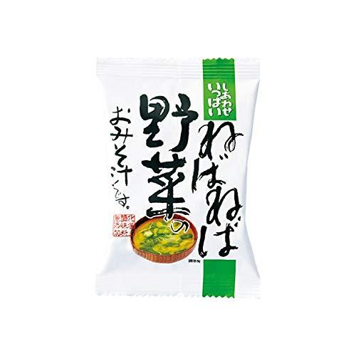 【ねばねば野菜/たまご/焼きなす】 人気の3種類×10食セット1 しあわせいっぱい みそ汁 フリーズドライ 鮮度 食感 保存食 非常食 味噌汁 無添加 インスタント shiawaseippai30set1-C