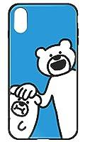 [IPHONEXR] ラウンド型 ケース 背面強化ガラスケース 9H硬度 ハイブリッドケース かわいい キャラクター LINEスタンプクリエイター たかだべあ けたたましく動くクマ コラボ デザイン おしゃれ 3150-C. アップ アイフォンXR アイフォンテンアール カバー TPUバンパー 衝撃吸収 スマホカバー スマートフォン スマホケース