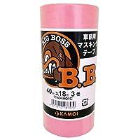 カモイ BIG BOSS 車両塗装用マスキングテープ 40mm×18m 6巻