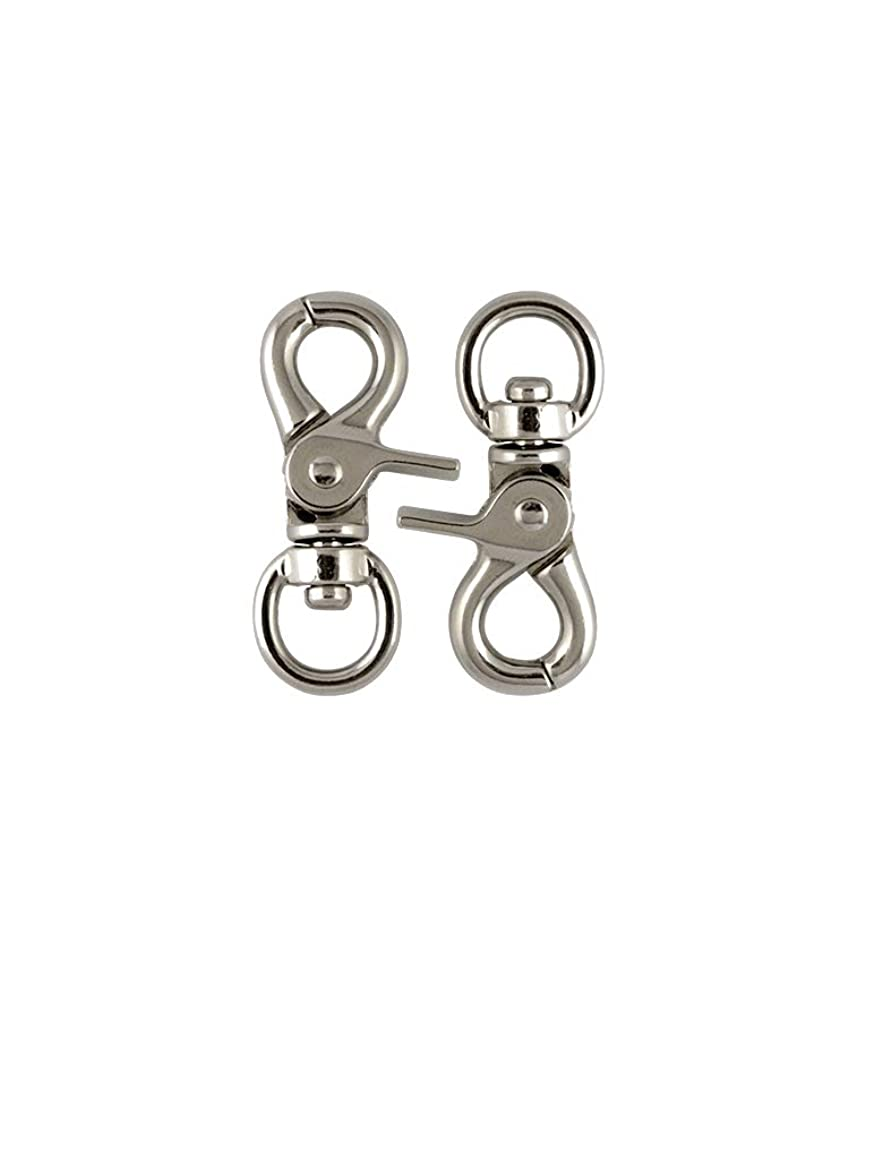 Round Scissor Trigger Snaps, 5013, Pack of 2, for Equine Applications, Pet Accesories, Marine Applications, Pack Saddle and Tack Repair, Available in Brass and Stainless Steel (Stainless Steel, 5/8
