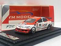 YM 1/64 ホンダ シビック タイプR FD2 出光 モーション YMモデル Honda Civic IDEMOTSU MOTION
