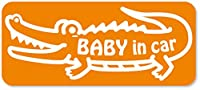 imoninn BABY in car ステッカー 【マグネットタイプ】 No.67 ワニさん (オレンジ色)
