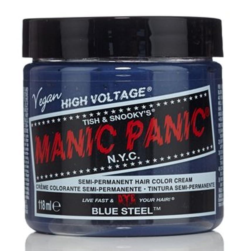 獲物予算賄賂【3個セット】MANIC PANIC マニックパニック ブルースティール MC11052 118ml