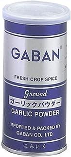 GABAN ガーリックパウダー 90g×2本
