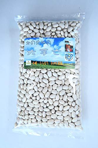 十勝 うらほろ おかだ農園 北海道十勝産 白いんげん豆 大手亡 エコファーマー認証 450g 平成29年産 簡単レシピ付き