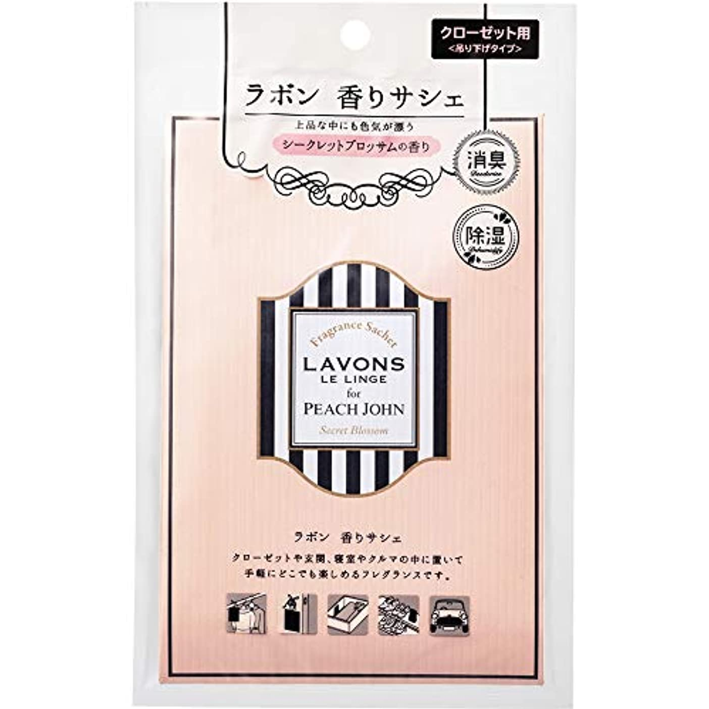 勝利全くインフルエンザラボン for PEACH JOHN 香りサシェ (香り袋) シークレットブロッサムの香り 20g