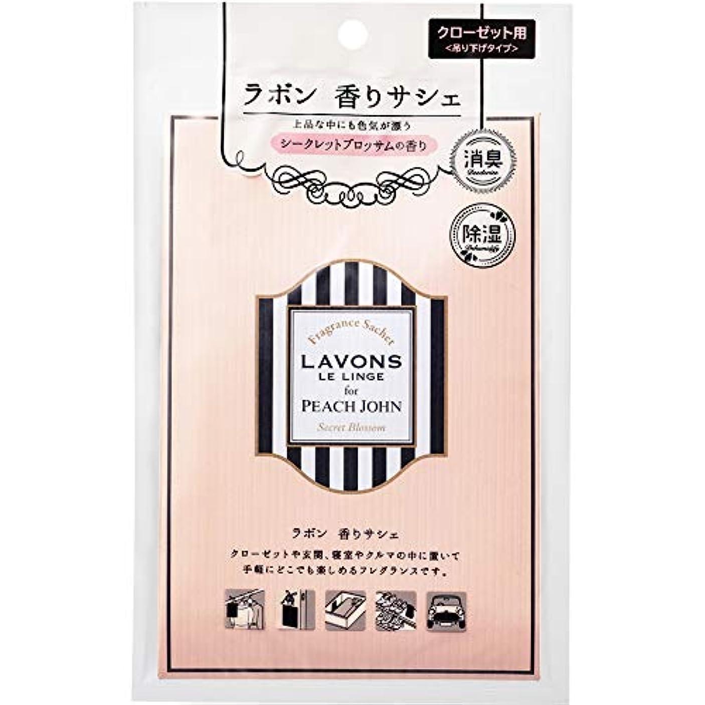海峡エジプト人はしごラボン for PEACH JOHN 香りサシェ (香り袋) シークレットブロッサムの香り 20g