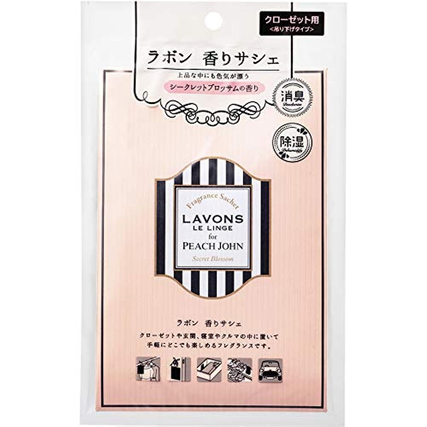 提唱する用量増幅器ラボン for PEACH JOHN 香りサシェ (香り袋) シークレットブロッサムの香り 20g