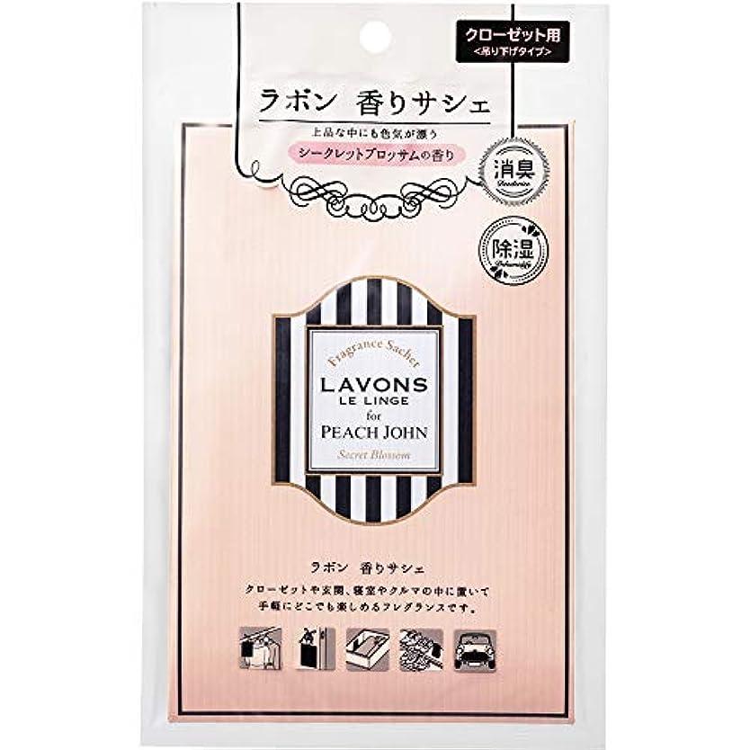スカリースローガン平らにするラボン for PEACH JOHN 香りサシェ (香り袋) シークレットブロッサムの香り 20g
